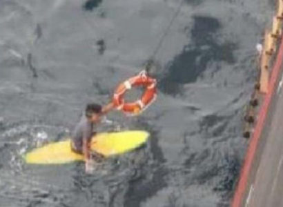 Japanese Surfer Rescued After Spending 16 Hours at Sea on Surfboard